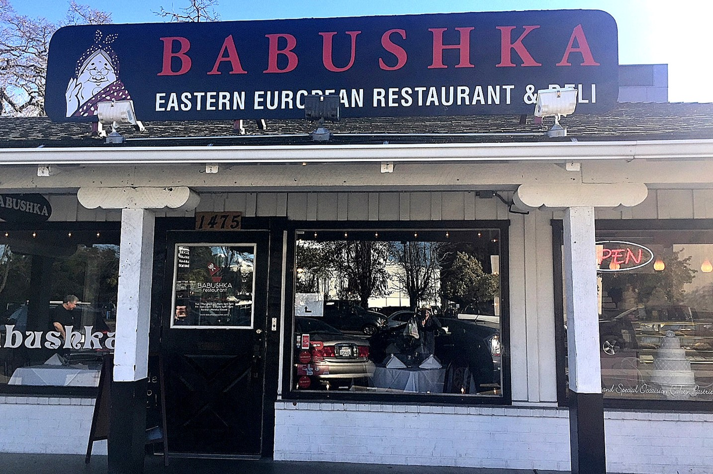 1 Babushka Eastern European Restaurant and Deli front