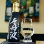 Ozeki Karatamba Sake featured